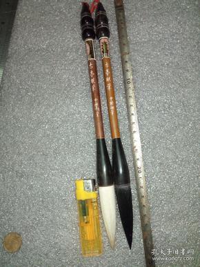 日本回流老毛笔,中国湖笔,宝塔牌《古亭联笔》1对。牛角,锋颖完整。(其中一支挂绳即将要断。,完美之要求者勿扰为盼)。