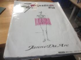 买满就送 日本视觉系明星杂志  JANNE DA ARC写真专辑  永久保存版,  缺海报和DVDyasu(主唱)、you(吉他)、ka-yu(低音吉他)、kiyo(键琴)以及shuji(鼓)
