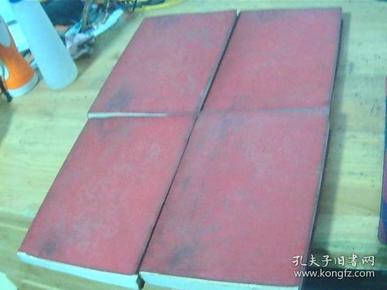 毛泽东选集 第一、二、三、四卷 软精装 加三个书签