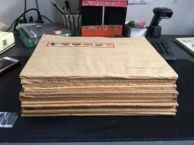 中国书画报 合订本(1989年第1.2册,1990年第2册,1991年第1.2册,1992年第1.2册,1993年第1.2册,1994年第1.2册,1995年第1.2册)共计13册 88开