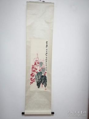 齐白石秋海棠木版水印 荣宝斋