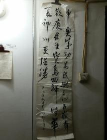 汶上县书画作品067