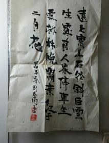 汶上县书画作品068