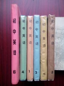 初中英语磁带全套6盒(12盘),初中英语1982年-1984年版