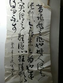 汶上县书画作品069