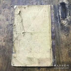 《刘绍书记风水地理》(71页近140面内容)