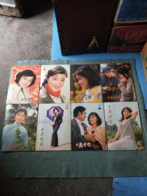 大众电影 (1980年第4、6——12期)8册合售