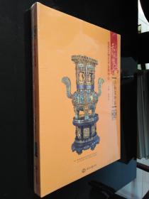 北京天寶潤德古玩文物藝術會展中心:古玩文物篇 全新未拆封