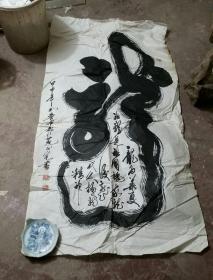 汶上县书画作品073