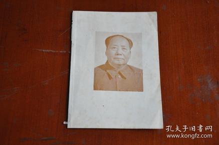 毛泽东主席黑白像