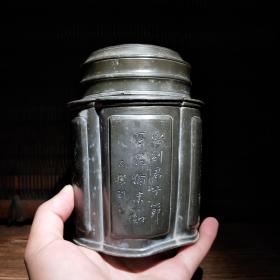 清代锡茶叶罐老锡器古玩杂项茶具茶文化收藏