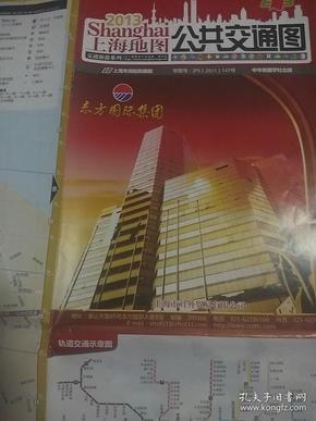 2013上海地图公共交通图