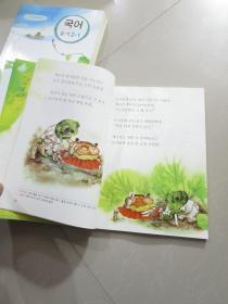 小学韩国课本原版韩国文韩文小学教科书一本(尚义小学路图片