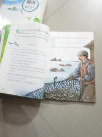 史家韩国原版小学韩国文韩文课本教科书一本(小学服小学校图片