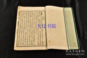 鍔濆杽姣旈亾浼狅紙1877骞�   1鍐岋級