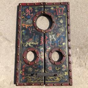 旧藏大宋末年木枷锁一个,尺寸如图
