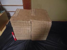 和刻本《本草纲目》42册全  本草網目 正徳4年(1715) 包邮 本草網目 目録ー52巻  本草図翼 4巻 結髪居別集 4巻 合計61巻 一套