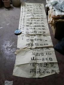 汶上县书画作品080