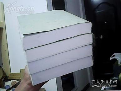 清末内蒙古垦务档案汇编  绥远、察哈尔部分( 复 卬 本)