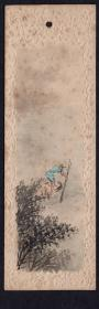 [ZXA-S12]50-60年代手绘书签/罱泥图,4.6X14.2厘米。