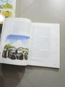 课本焦作小学小学韩国文韩文原版教科书一本(韩国入学条件小学图片
