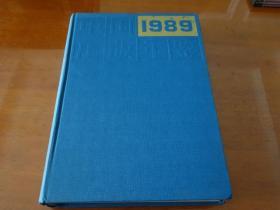 中国出版年鉴1989年