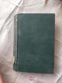 FLORE G?N?RALE LINDO-CHINE 印度植物志 第三卷