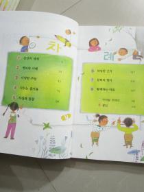 小学韩国课本原版韩国文韩文小学教科书一本(年级一小学阅读计划表图片