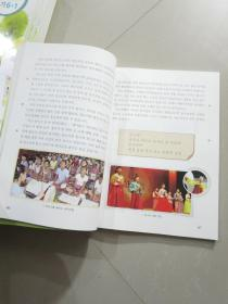 小学韩国文明课本韩国文韩文礼仪教科书一本(小学生情景剧原版小学图片