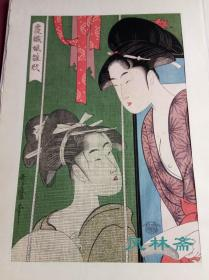 复刻木版画 喜多川歌麿 霞织娘雏形 夏日蚊帐 浮世绘彫工之极