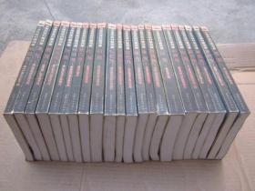 云南民族村寨调查系列:【共有22本】  具体民族、地点、看图 、也可以单售、具体价格另议