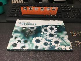 飞扬(A卷)第十届新概念作文获奖者范本