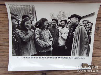 超大尺寸老照片:【※ 1958年,彭德怀在河南偃师县槐庙乡视察 ※】