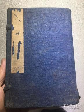 清光绪———蒋大鸿珍本《地理录要》。一函四册全。