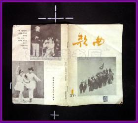 歌曲1957 1
