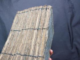 嘉庆年间和刻版画《绘本雪镜谈》存11册(缺1本卷8),速水春斋画,文化2年刊。传奇小说,版画精美。