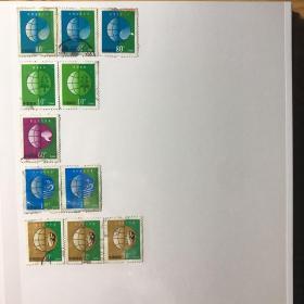 保护环境主题邮票 盖销票 买有送