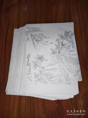 保真画稿:千家诗 插图连环画 手绘原稿 222张合售 /HG001