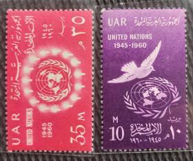 埃及1960年   聯合國15周年與和平鴿   2全新實拍