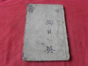 共和国教科书--新国文--第七册