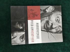 来自西班牙的艺术巨匠萨尔瓦多.达利和巴勃罗.毕加索