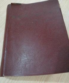 《袖珍英汉辞典》64开 1982年北京印1版1印