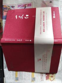 一丈红:葛水平中篇小说集