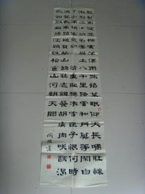 阎俊业:书法:岳飞《满江红》(带信封及简介)