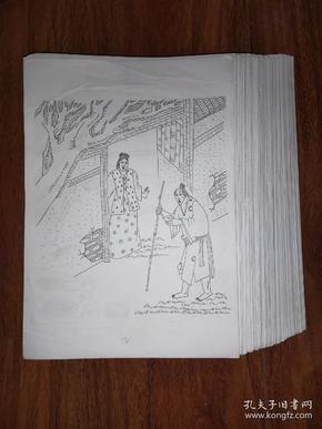 保真画稿:增古典题材插图连环画 手绘原稿 227张合售 /HG001