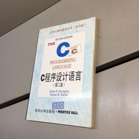 C程序设计语言:第二版影印版
