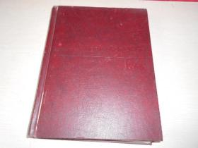 Book of the year 1966 (精装厚册大16开,书重1.9kg)
