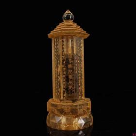 水晶雕刻经文描金舍利塔30x10.5