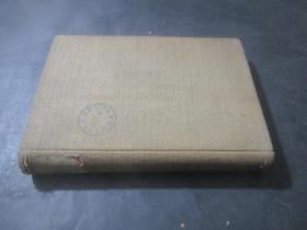 印度资源论 昭和十七年初版发行  布面精装
