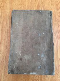 江户早期和刻《遍照发挥性灵集》十卷三册合订一厚册全